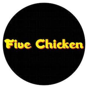 Notre logo, cliquez ici pour commencer votre commande